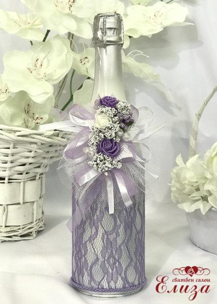 Украсено сватбено шампанско в лилаво C17